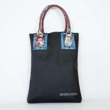 Bag #39